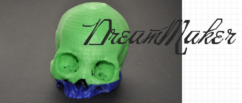 断点续打测试固件DreamMaker_1_5.hex发布
