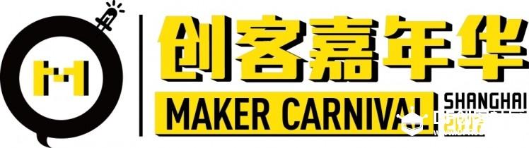 maker-carnival